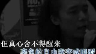 成全 (翻唱) (原唱:赵传)