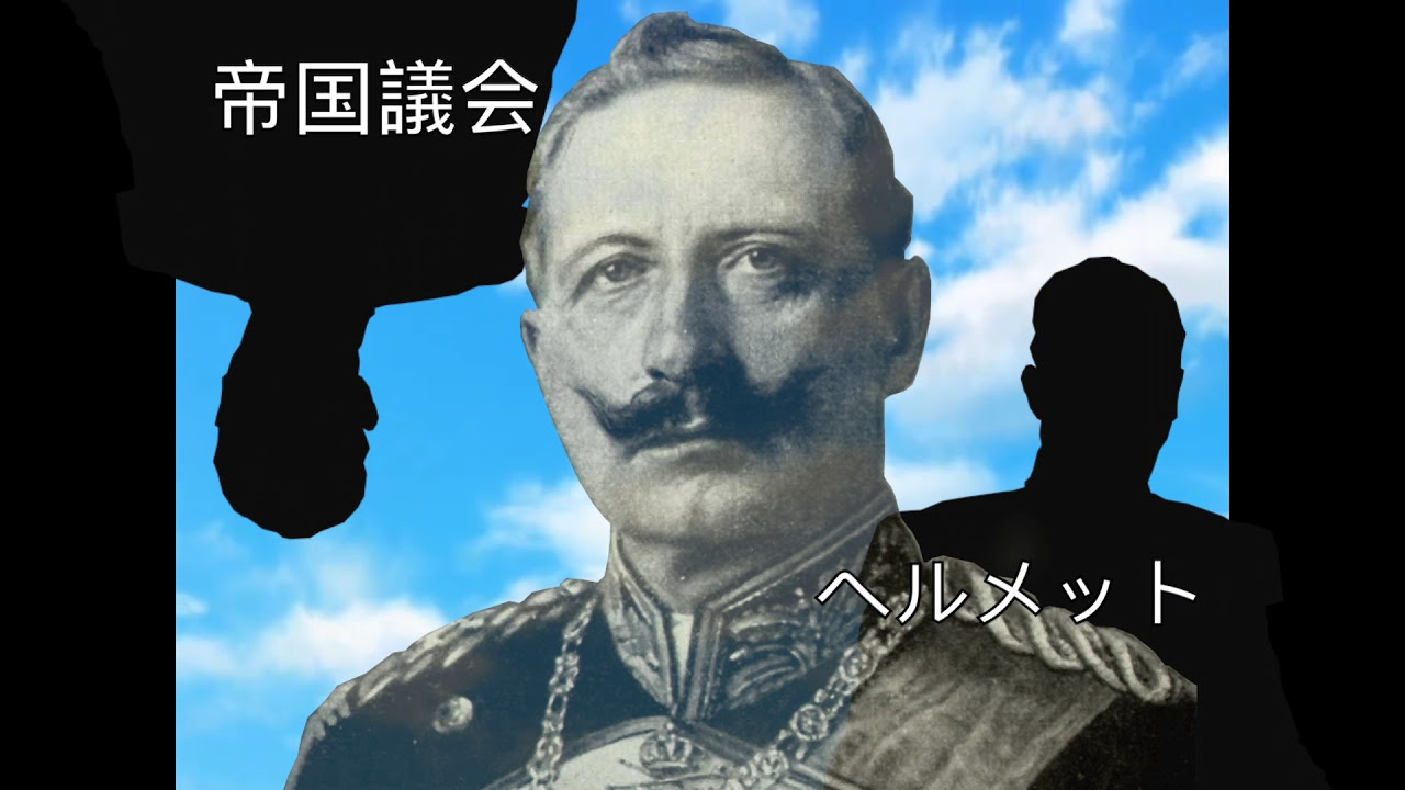 WW1 ANIME OP (Evangelion parody) - Watch WW1 ANIME OP (Evangelion