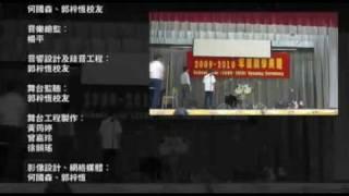 fms的福建中學Snapshots 2009 歌唱比賽 - 製作全紀錄相片
