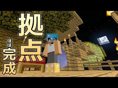 【カズクラ】拠点できますた!マイクラ実況 PART726 - YouTube