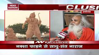 Will Take Legal Action Against Dhavan After Ayodhya Verdict: Vedanti