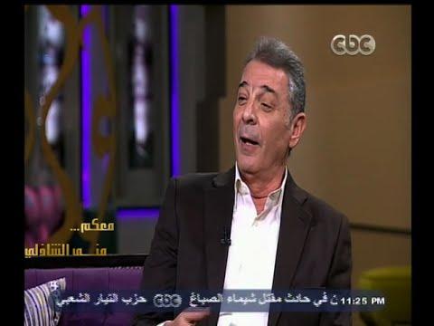 #معكم_منى_الشاذلي | لقاء خاص مع النجم محمود حميدة | الجزء الأول