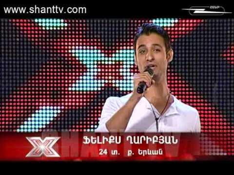 X-Factor Felix Gharibyan