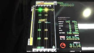 『GITADORA Tri-Boost GuitarFreaks』 星のすみか (藍坊主) (EXTREME...