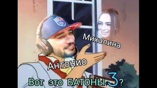 Михалина ПОЦЕЛОВАЛА Артура ВНЕ ОБРАЗА!