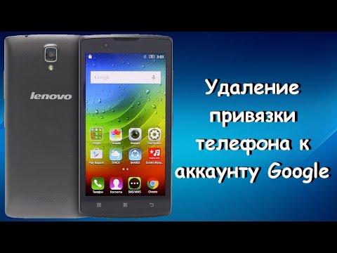 Интернет-магазин смартфонов, телефонов, планшетов, фото