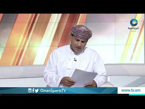 Omani around the world عماني حول العالم
