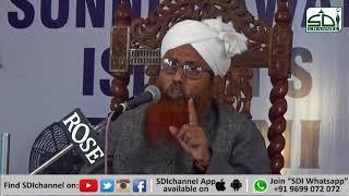 Forex Traeding by Mufti Nizamuddin Misbahi