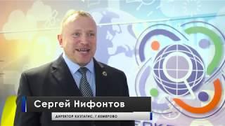 Кубок Губернатора Кузбасса в детском технопарке «Кванториуме 42»