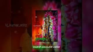 Ullathule ne Iruka Murugar song lyrical whattsapp status tamil #murugarlyrics #murugarstatus #status