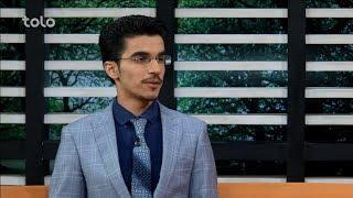 بامداد خوش - صحبت با ابوبکر افغان کسی که اولین کتابخانه دیجیتل (الکترونیکی) را در کابل ساخته است