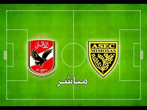Al Ahly Live