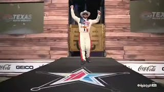2021 NASCAR All Star Race Driver Intros