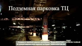 видео Ксеноновые лампы штатные