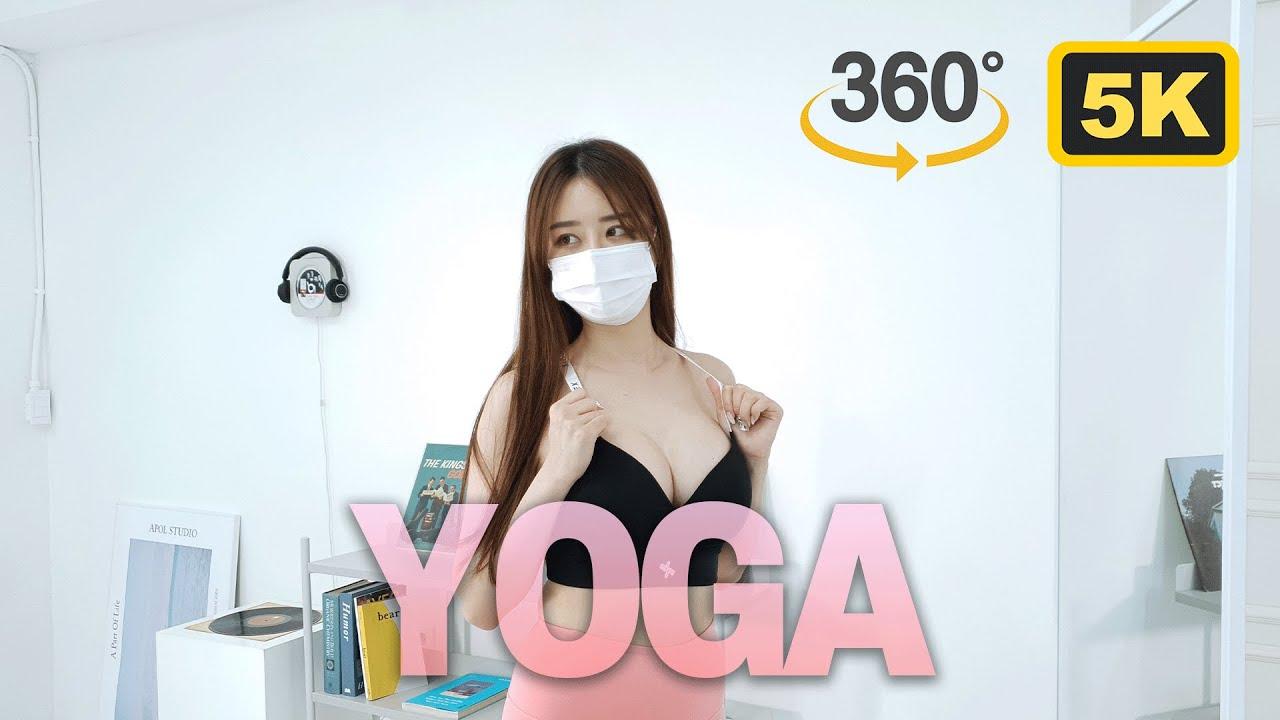 VR360 5.7K | 360도로보는 홈 요가 필라테스 2 | HOME YOGA PILATES  STRETCH | ヨガ  ピラティス | 瑜伽 普拉提 |โยคะ  พิลาทิส