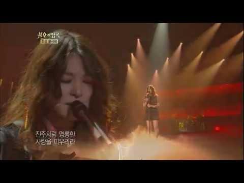 [HIT] 불후의 명곡2-차지연(Cha Ji Yeon) - 열애15