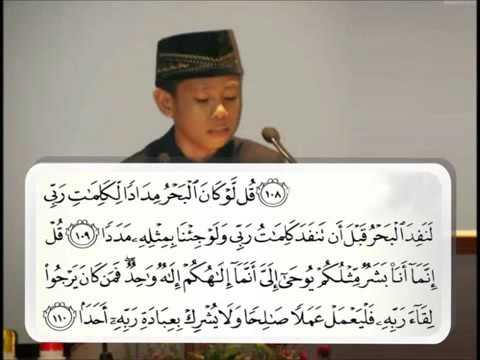 Samsuri Firdaus dari Bima, QS Al Kahfi  Ayat 109