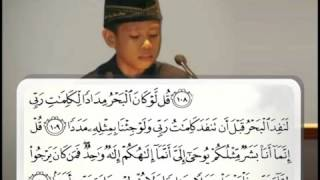 Samsuri Firdaus dari Bima, QS Al Kahfi  Ayat 109 MP3
