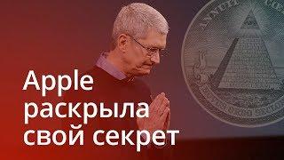 #Главное - Apple призналась, что замедляет работу iPhone
