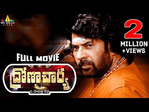 Dronacharya Telugu Full Movie | Mammootty, Navya Nair | Sri Balaji Video
