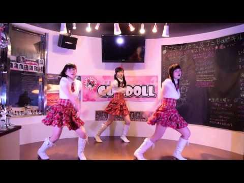 説明 福岡で活動するギルドールが歌って踊ってみました。 アニカフェア二バーギルドhttp://bar-guild.com/ 福岡2.5次元アイドルギルドール http://www.guild...