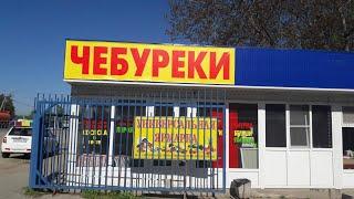 Фото Кухня или Битва пирожковых в станице Варениковской