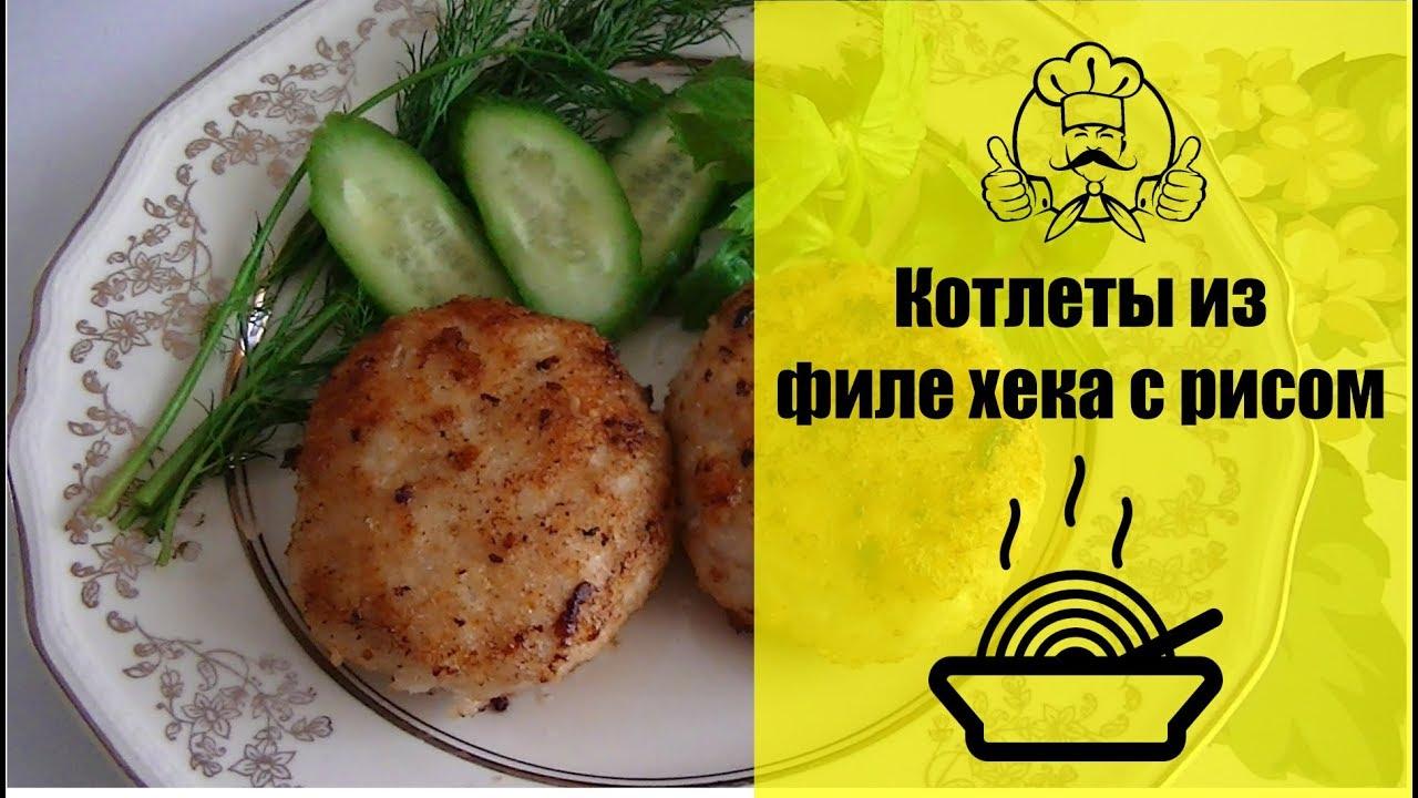 Картофельные лепешки постные рецепт