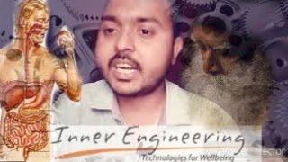 Download Video ইনার ইঞ্জিনিয়ারিং/ benefits /Sadhguru Bangali MP3 3GP MP4