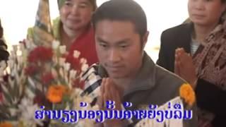 ເພງ ຄິດຮອດສາວຈູ່ຊຳคิดฮอดสาวจู่ชำ(Houaphan laos)