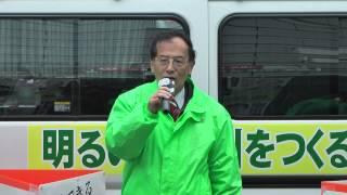 3月8日、横浜駅西口宣伝行動をおこないました。岡本はじめ神奈川県知...
