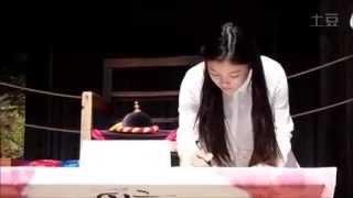 김유정 Kim Yoo Jung in Folk Villa…