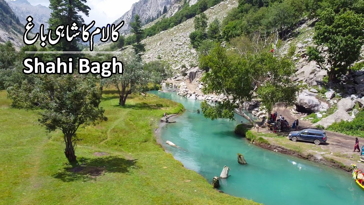 Best Place in Kalam Shahi Bagh | Most Beautiful Valley | Travel Pakistan