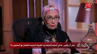 أستاذ بجامعة عين شمس: كل 3 ثواني هناك شخص يصاب بالخرف حول العالم