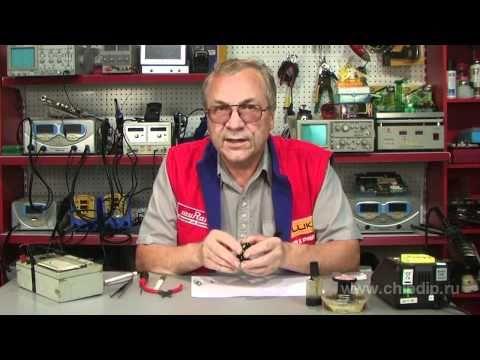 Брелок автосигнализации Управление тремя кнопками Часть 1