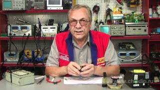 видео Сталкер-600 - это просто