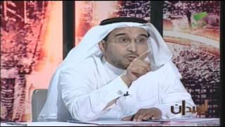 برنامج الميدان 10 يونيو 2014  حكم سماع الموسيقى  الشيخ فهد الحميد × الدكتور عادل العمري.