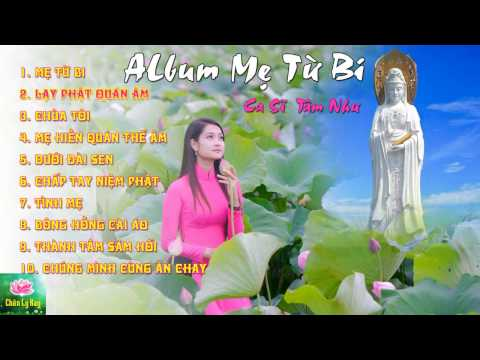 CHÙA VĨNH HÒA (BẠC LIÊU) - Mẹ Từ Bi   (tiếng hát Tâm Như )