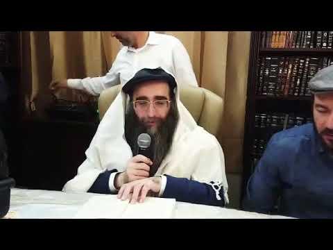 הרב פינטו - שבחי רבי שמעון בר יוחאי