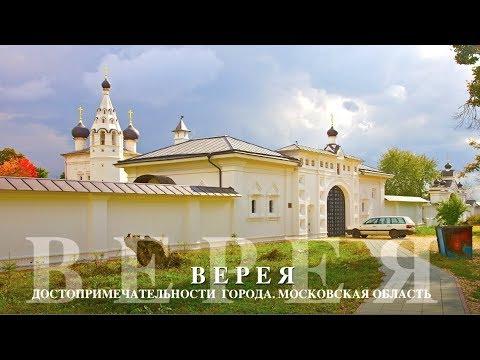 Город Верея: достопримечательности. Фотоочерк Михаила Акимова