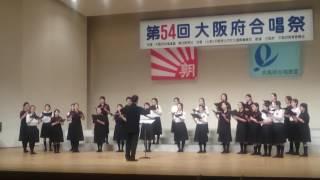 第54回 大阪府合唱祭 信愛 中高