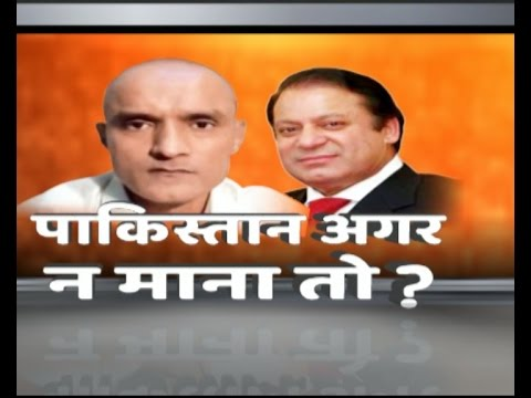 Pakistan refused to accept ICJ's verdict in Kulbhushan Jadhav case