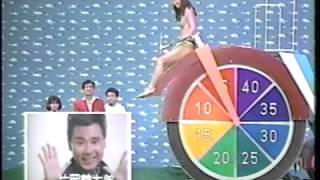 吉川十和子 1985  doremifadon!  君島十和子 検索動画 17