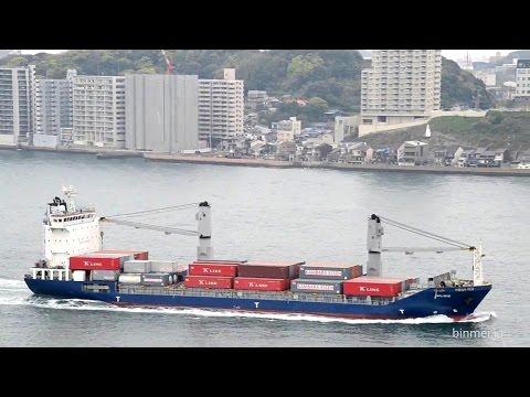 MUSE - KOTOKU KAIUN container ship