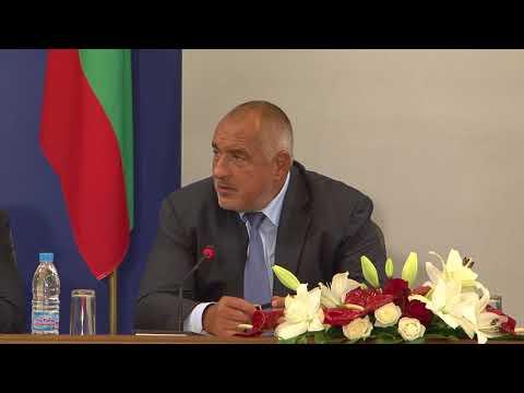 Бойко Борисов: Ние в този мандат като основен приоритет извадихме образованието. Днес общините получиха 624 млн. лв. за развитие на образователната инфраструктура по ОП