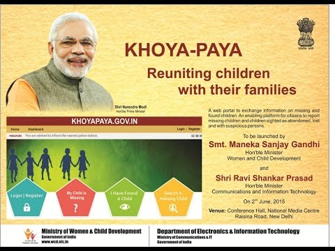 Launch of Missing Children website, http://khoyapaya.gov.in