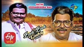 Suthi Veerabhadra Rao | Back to Back | Comedy Scenes - 1 | ETV Cinema