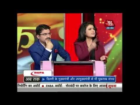 भारत तक: क्या पाकिस्तान से केवल बॉलीवुड और क्रिकेट के रिश्तेद तोड़ने से कश्मीर का मुद्दा हल होगा ?