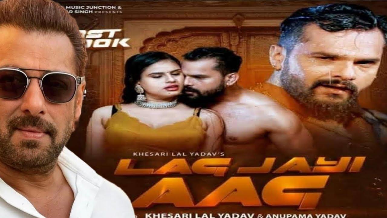 Lag Jayi Aag   Kiska Body Best  Salman Khan   Khesari Lal Yadav