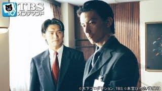 洋子(沢口靖子)から想いを告白された金太郎(高橋克典)。だが、金太郎は「...
