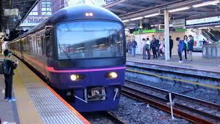 JR東日本 ジョイフルトレイン「華」   回送電車ですが警笛を鳴らして出発!  2019年11月5日